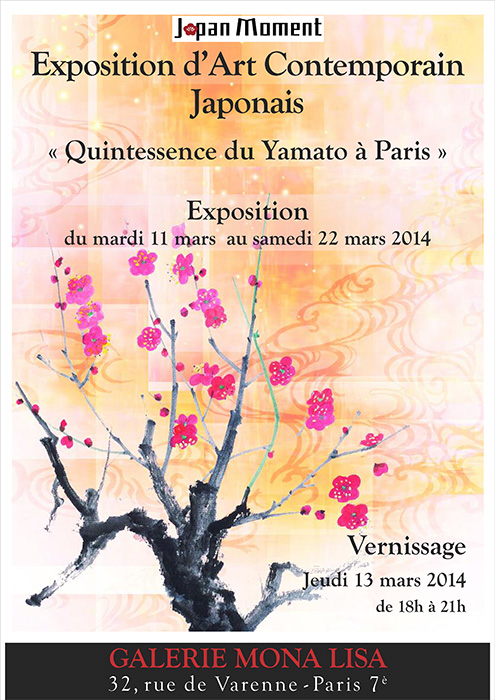 expo-japon